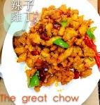 Cheng-Du Spicy Chicken