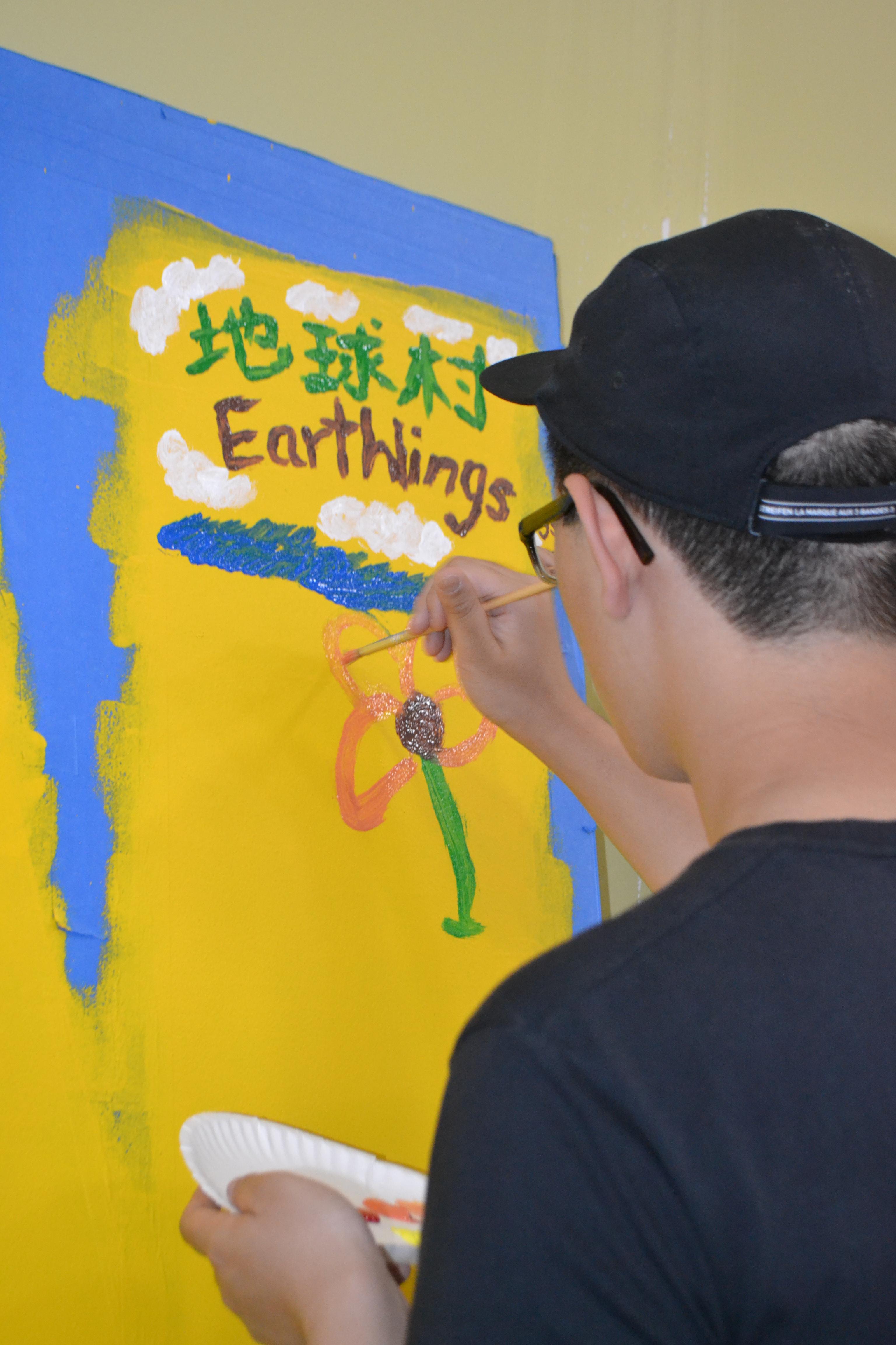 Earthlings_mural